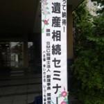 2012_seminar07_1