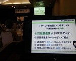 2012_seminar07_2
